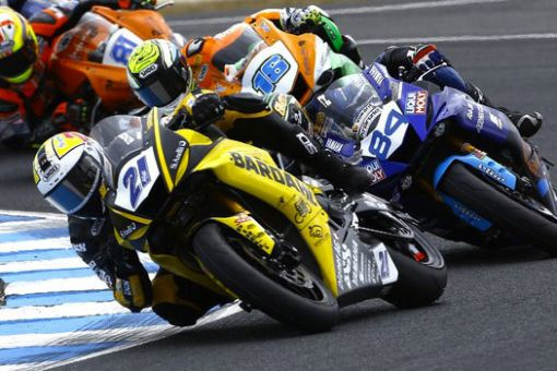 Campionato mondiale Supersport 600